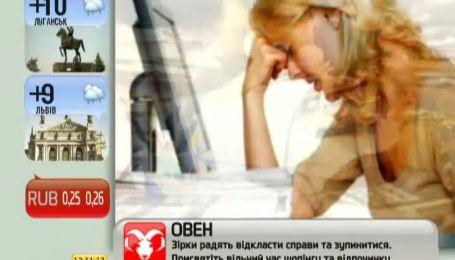 Каждый второй украинец жертвует личной жизнью ради карьеры