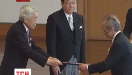 Японський імператор Акіхіто хоче, щоб його із дружиною кремували