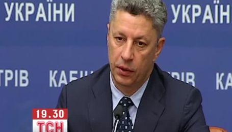 """У Азарова считают, что действия России """"ущемляют национальные интересы Украины"""""""