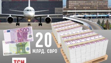 В аэропорту Шереметьево лежат 20 миллиардов евро и ждут владельца