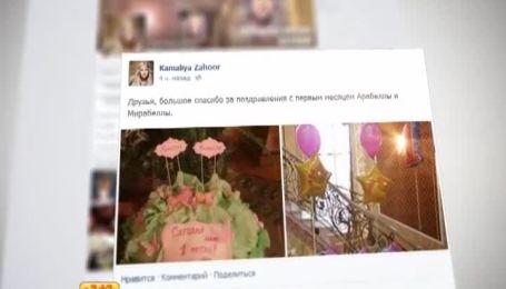 Камалия отметила первый месяц жизни своих дочерей