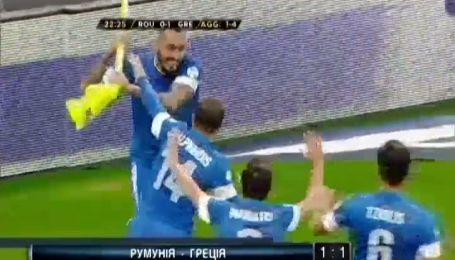 Греція їде на чемпіонат світу-2014