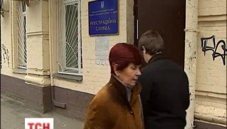 Вся нотаріальна справа в Україні заблокована через збій у державному електронному реєстрі