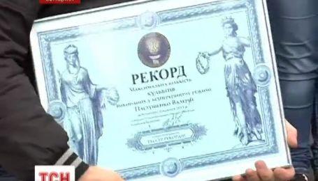 У Сумах паркурщик встановив рекорд України
