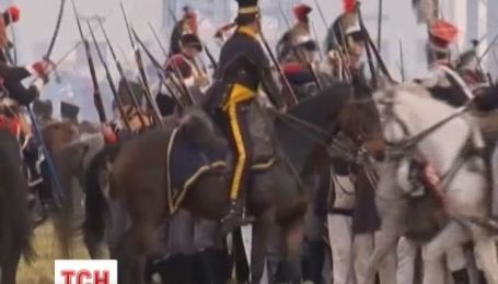 Ентузіасти провели реконструкцію наймаштабнішої наполеонівської битви