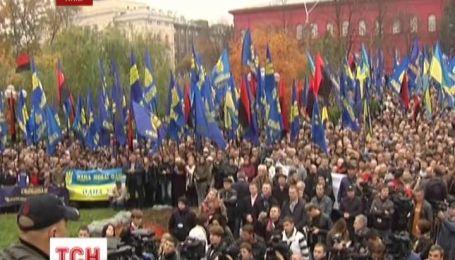 В Киеве прошел марш в честь создания УПА