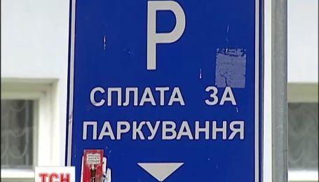 У центрі Києва вводять парковку в залежності від дня місяцяп