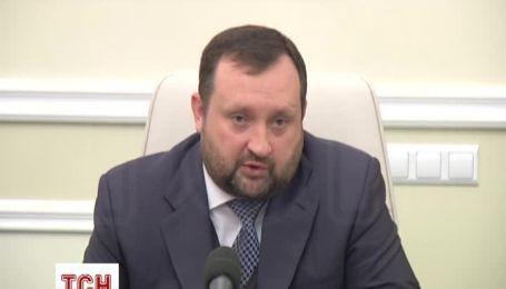Арбузов рассказал о возможных последствиях от блокировки Кабмина