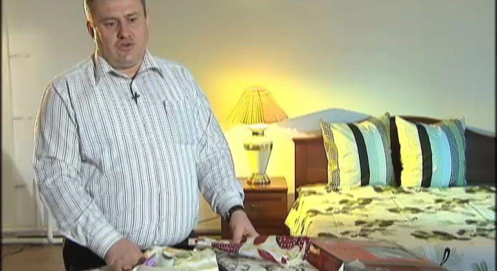 Відео - Українцям продають отруєну постіль - Сторінка відео d69cc72796543