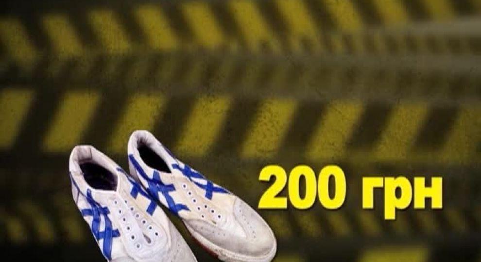 13786452469e4d Брендові магазини продають дешеві підробки взуття, накручуючи на них 300%
