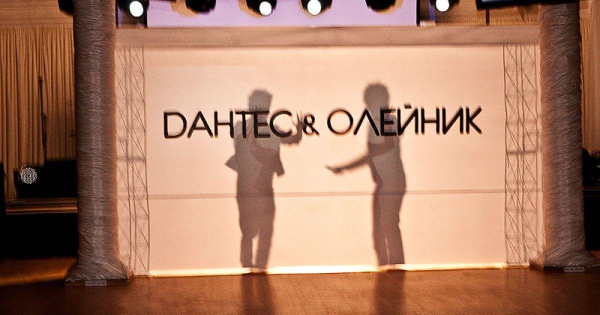 Дантес и Олейник @ Укрзалізниця