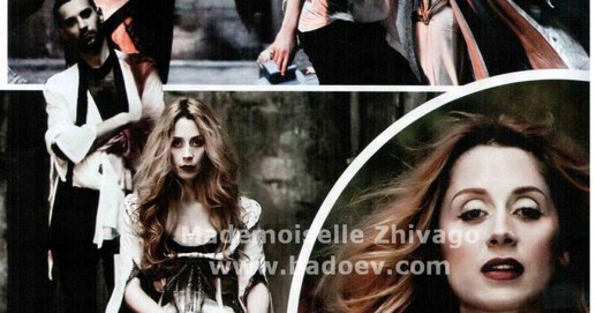"""Мадемуазель Живаго"" @ facebook.com/Mademoiselle Zhivago"