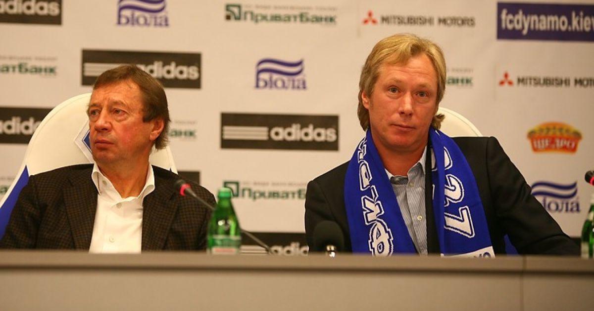 @ fcdynamo.kiev.ua
