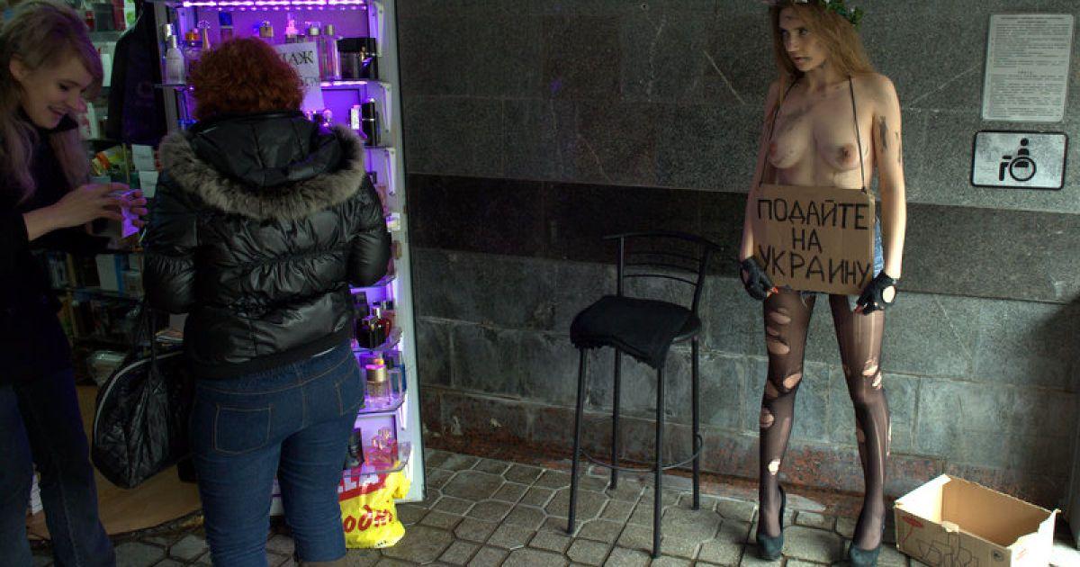 интим работа на украине - 4