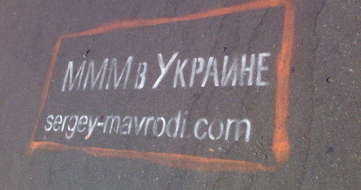 Как прорекламировать ммм 2011 как можно рекламировать туроператора