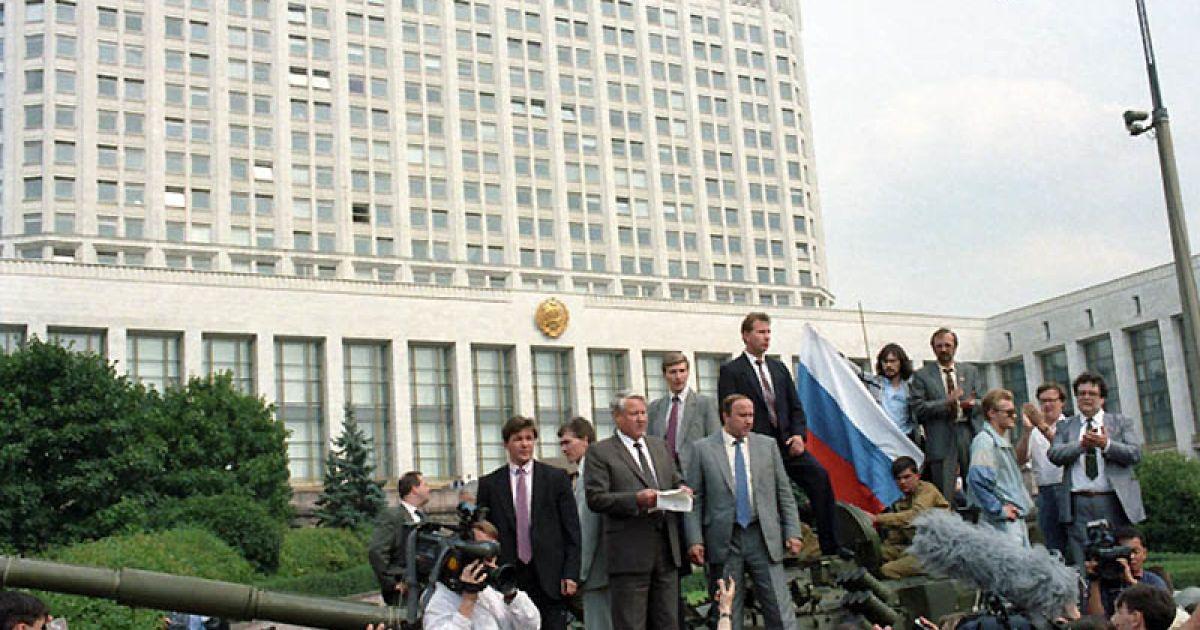 """Горбачев назвал августовский путч """"преступной авантюрой"""""""