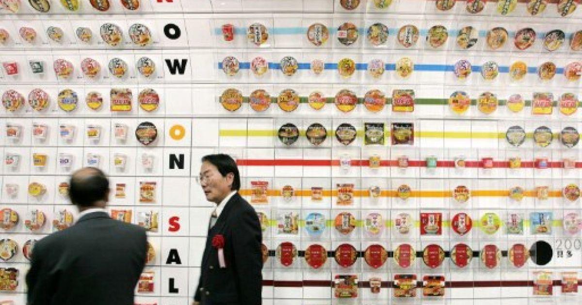 Музей швидко-локшини в Японії @ AFP