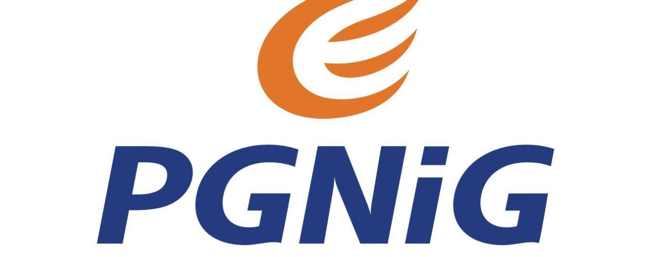 """Стокгольмський арбітраж дозволив польській PGNiG вимагати дешевшого газу від """"Газпрому"""""""