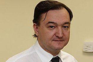 Британские СМИ: Лондон запретил въезд десяткам чиновников России