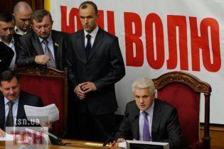 БЮТівці заблокували трибуну ВР, а Литвин їх розігнав