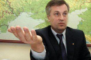 """Наливайченко покинул ряды """"Нашей Украины"""""""