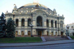 Україна і Польща підготували оперу до Євро-2012