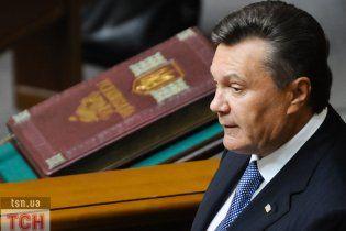 Янукович наполягає на змішаній виборчій системі
