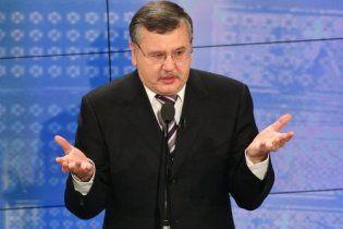 """Гриценко пропонує Об'єднаній опозиції """"обнулити"""" списки і не йти до Ради"""