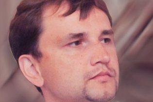 Інститут національної пам'яті очолив Володимир В'ятрович