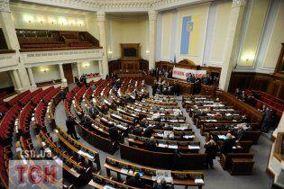 Рада ухвалила проект держбюджету-2012 у першому читанні