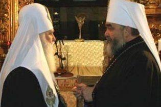 Дві українські православні церкви розірвали стосунки