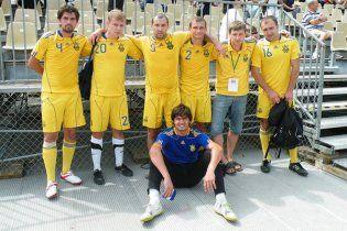 Українські бомжі посіли 8-е місце на чемпіонаті світу з футболу