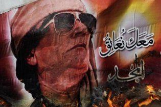 Таємниці, які померли разом з Каддафі - зв'язки з Гуантанамо, Устіка, Локербі