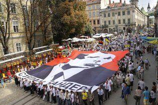 У Львові на День незалежності провели Марш Бандери