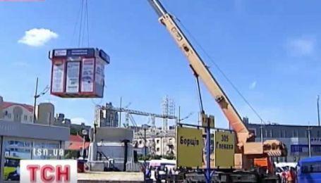 Сегодня в Киеве возле южного железнодорожного вокзала демонтировали автовокзал