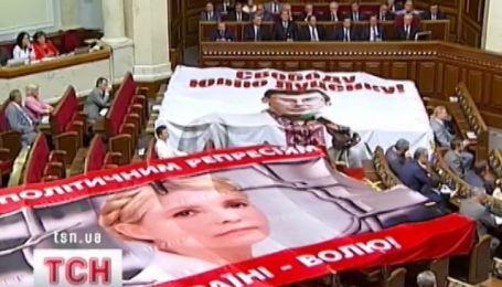 Новый политический сезон в Верховной Раде открыли с привкусом скандала