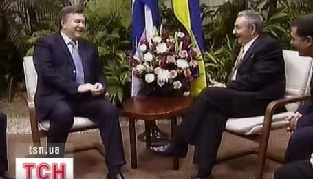 Виктор Янукович с визитом на Кубе