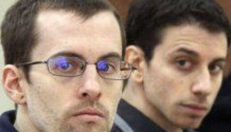Власти Ирана освободили двоих американских туристов за 1 миллион долларов