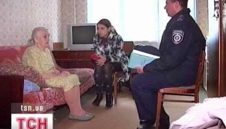 Социальные работники против бабушек