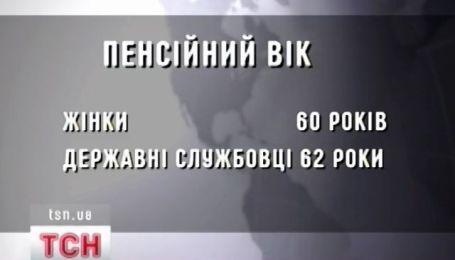 Депутаты окончательно приняли пенсионную реформу