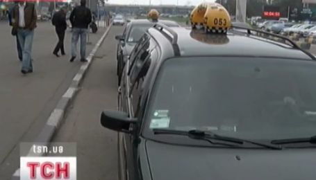 """Единая служба такси в аэропорту """"Борисполь"""""""