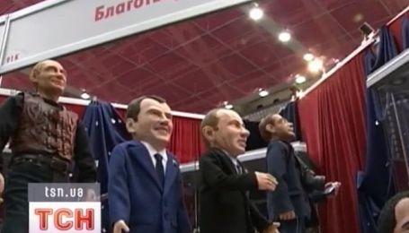 Президентские выборы в России выиграл Супер-пупс
