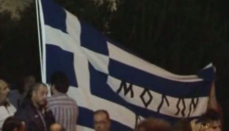 Греки соорудили виселицы для своих депутатов