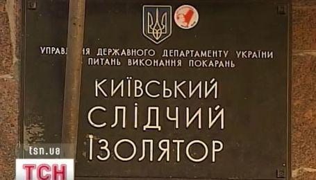 Лукьяновское СИЗО горело этой ночью