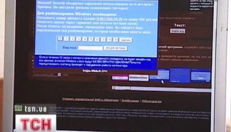 Компьютерных пользователей атакует новый вирус