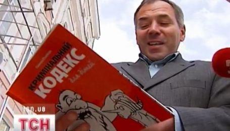 Украинских шкодников сажают за криминальное чтиво