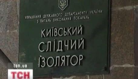 Юлию Тимошенко арестовали