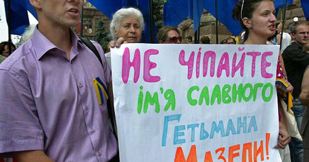 8 липня Київрада перейменувала вулицю Мазепи у Києві столиці на вулицю Лаврську. @ УНІАН
