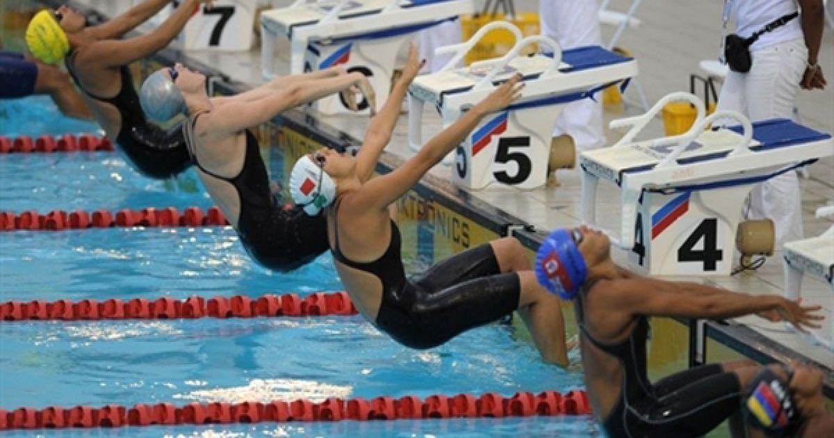 Старт спортсменів у запливі на 50 метрів на спині на Центральноамериканських іграх у Пуерто-Ріко. @ AFP