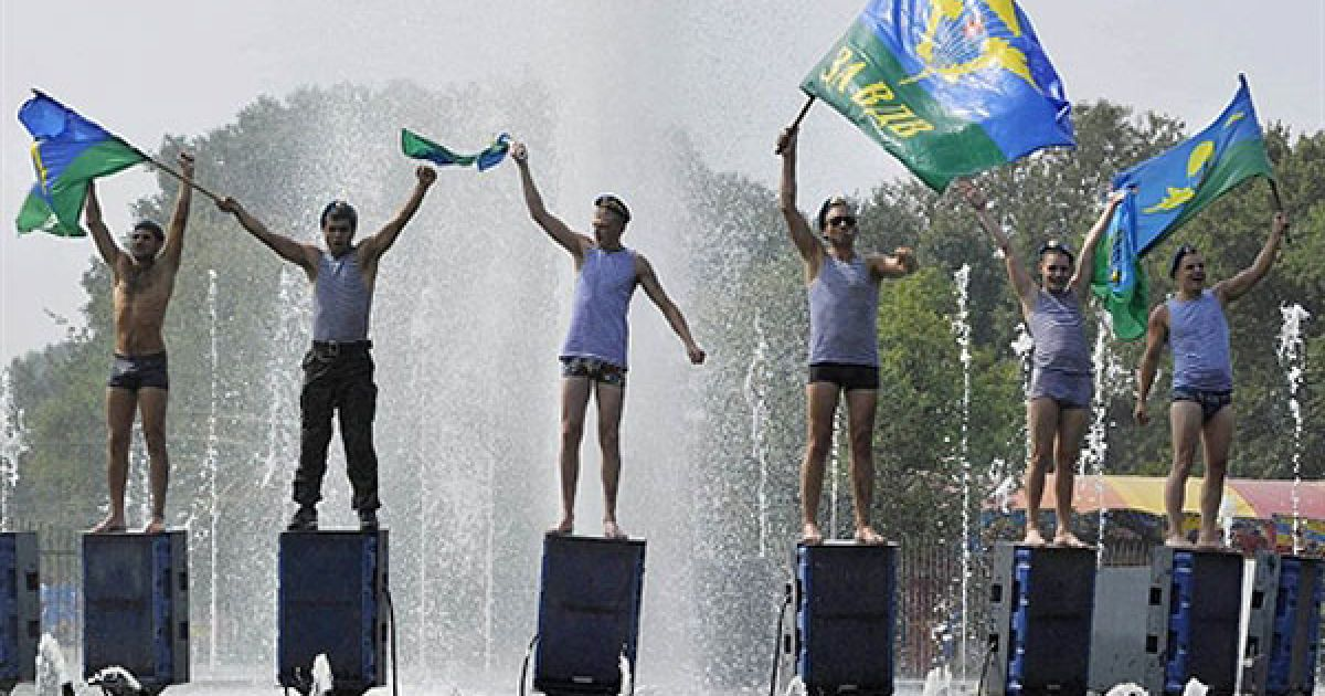 Росія, Москва. Російські десантники кричать і вимахують прапорами, стоячи у фонтані у парку Горького, під час святкування Дня повітряно-десантних військ у Москві. @ AFP
